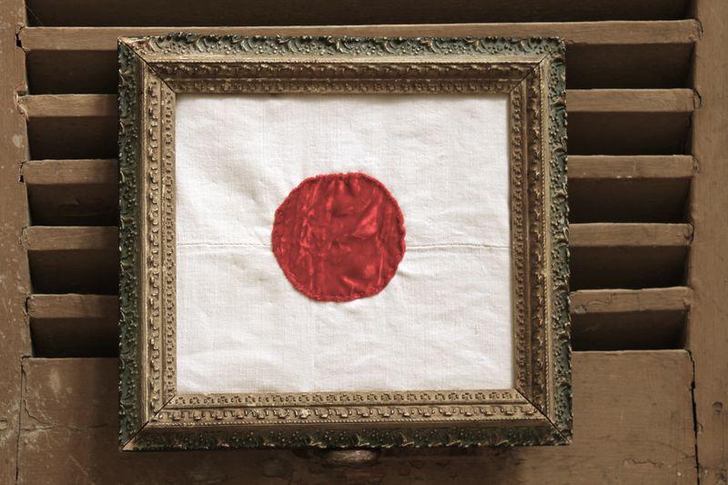Japan auction piece finished